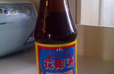 Hua Diao Wine