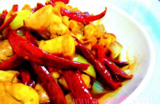 Gong Bao Chicken Dices
