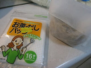 Disposable soup bag