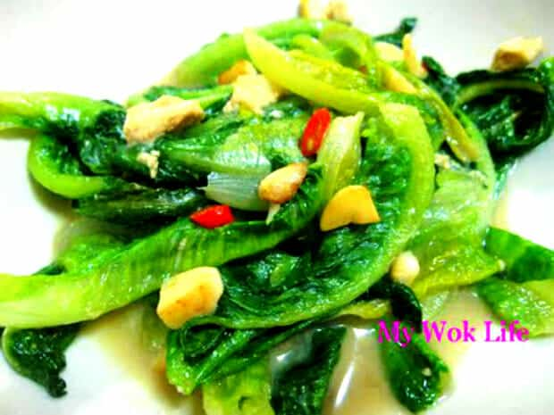 Stir fried romaine with preserved beancurd