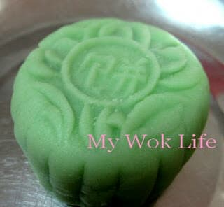 Pandan Lotus paste snow skin