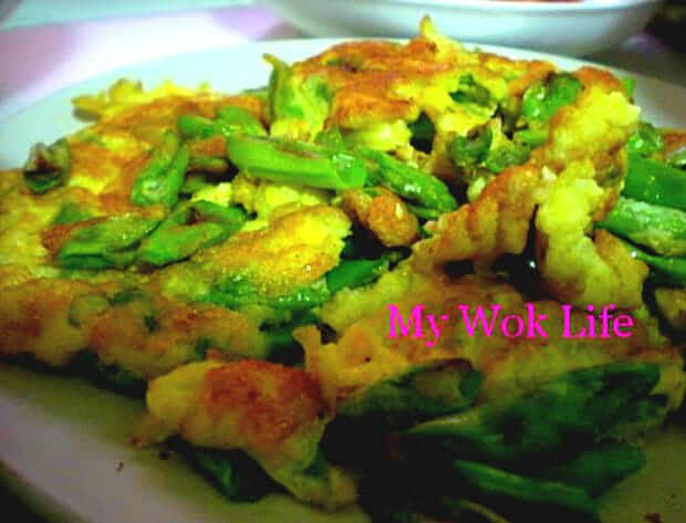 Fried egg with french beans
