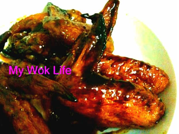 Char Siu or BBQ Roasted chicken wings