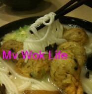 Fish soup noodle at Sang Kee Hong Kong