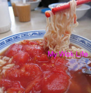 instant noodle in tomato soup at Gough street in Hong Kong