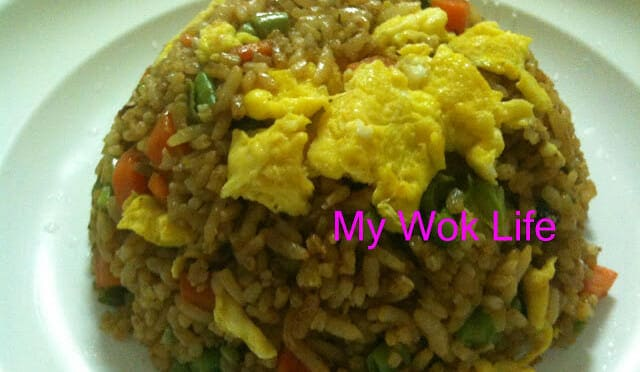 Vegetarian Fried Rice (with Egg)