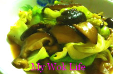 Stir fried cabbage and fresh shiitake mushrooms