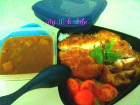 Japanese Curry Pork Chop Bento Set