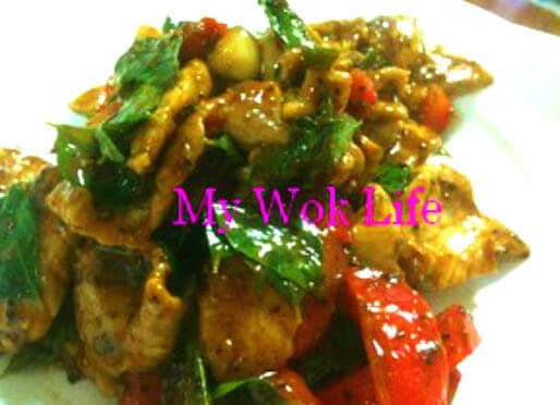 Black Pepper Tender Pork Slices with Curry Leaves