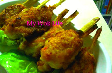 Sugarcane Fish Meat Drumsticks