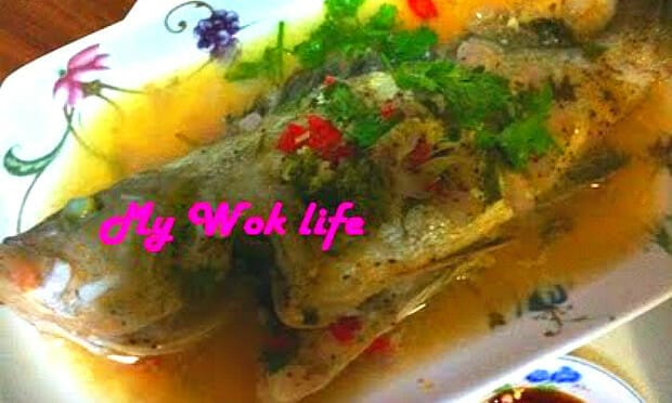 Thai-Style Steamed Sea Bass