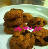 Almond & Raisin Cookies