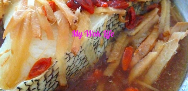 Steamed Cod Fish with Wolfberry & Ginger