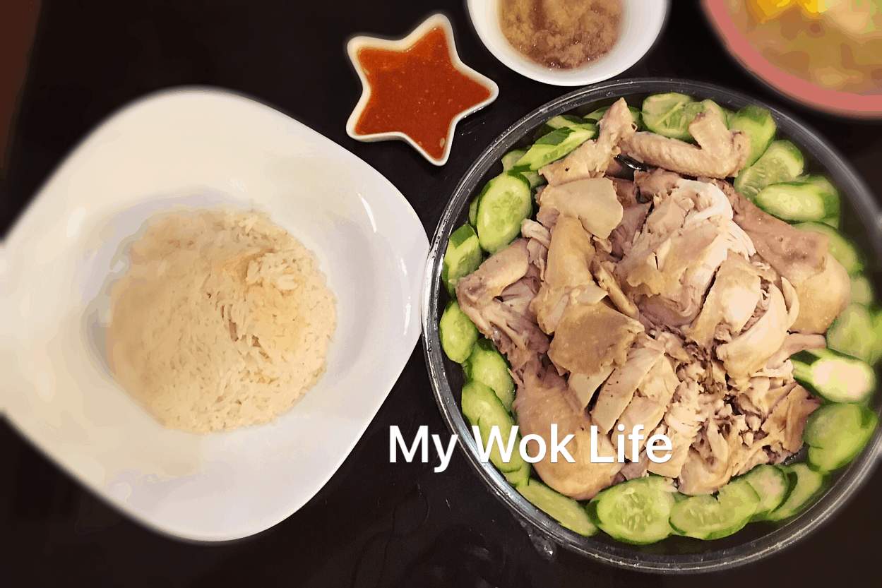 Hainanese Chicken Rice (海南鸡饭)
