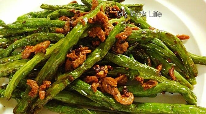Fried French Bean & Dried Shrimps (虾米四季豆)