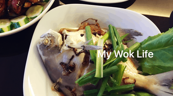 Steamed Pomfret In Soy Sauce Recipe '囍宴港蒸鯧鱼' (Festive-dish)