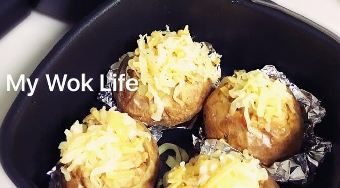 Cheesy Stuffed Potato (Air-Fried)