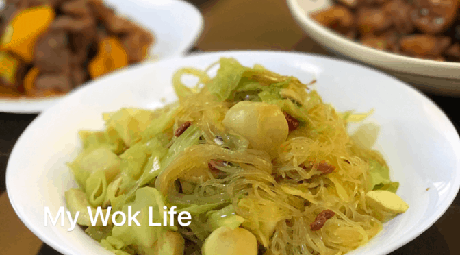 Stir Fried Cabbage & Tang Hoon (Glass Noodle) For Weight Loss