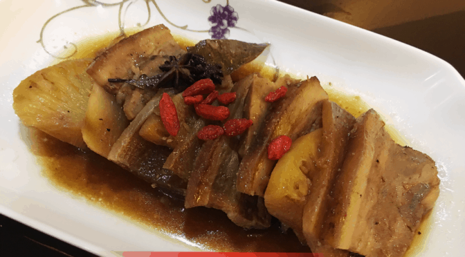Festive Dish: Steamed Pork Belly with Taro Pineapple & White Radish (年菜: 好意头(芋头)旺来扣肉)