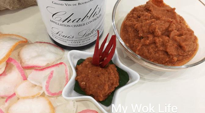 Nyonya Recipe: Sambal Belacan (Blending Method) 娘惹食谱: 叁巴马来盏辣椒 (搅拌做法)