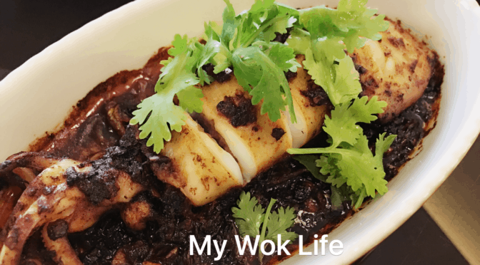 XO Sambal Stuffed Squid (XO叁巴酿鱿鱼)