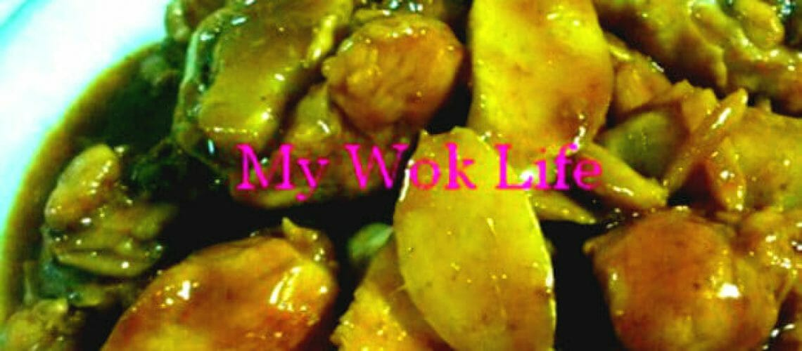 Stir fried Chicken with young ginger in dark soy sauce