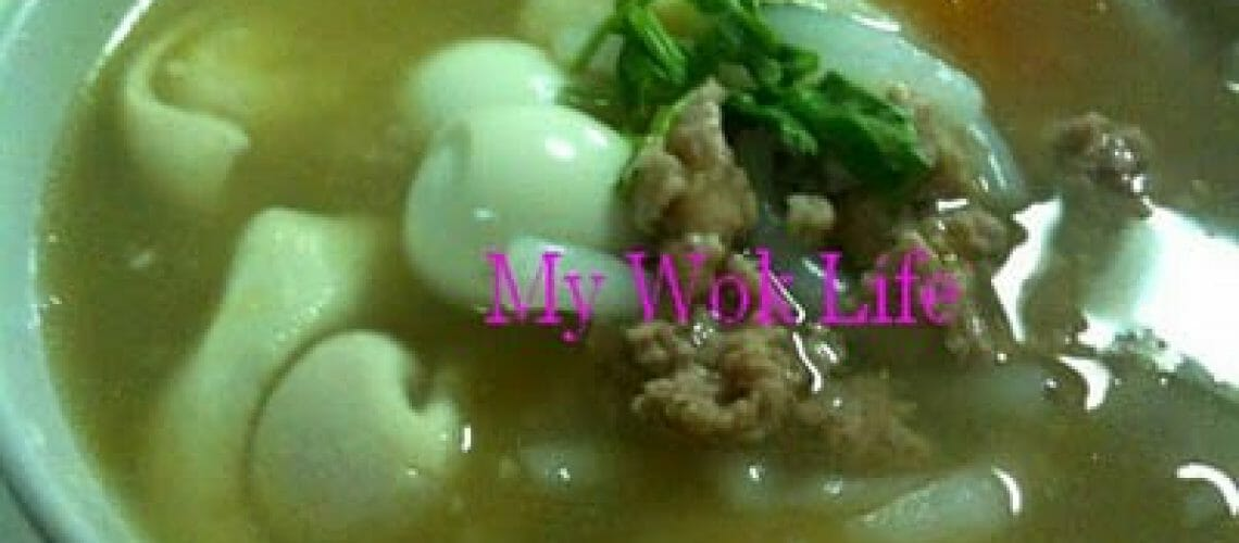 Noodle Soup Mee Tai Muk